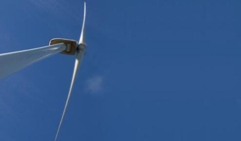 Wind turbine control system